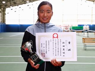 女子シングルス優勝 松田美咲(亜大3年)