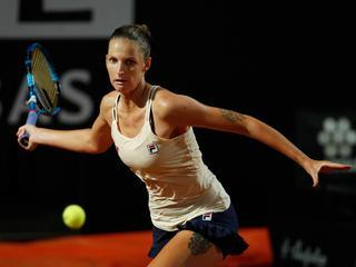 「BNLイタリア国際」(WTAプレミア5/イタリア・ローマ/9月14~21日/賞金総額169万2169ユーロ/クレーコート)